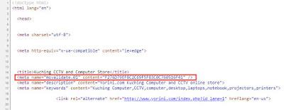 prestashop bing google alexa authentication key