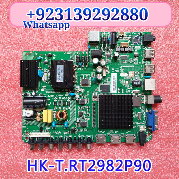 Firmware Software Smart Android TV