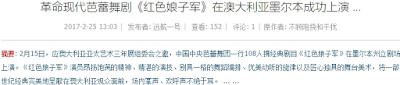 http://redchinacn.net/portal.php?mod=view&aid=32060