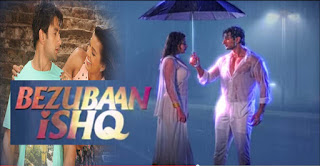 Bezuban Ishq Movie MP3 Songs Free Download