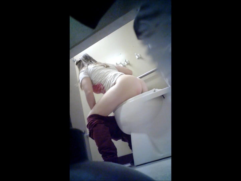 Voyeur Video Post 59