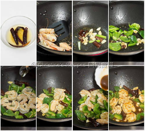 Kung Pao Prawns Procedures
