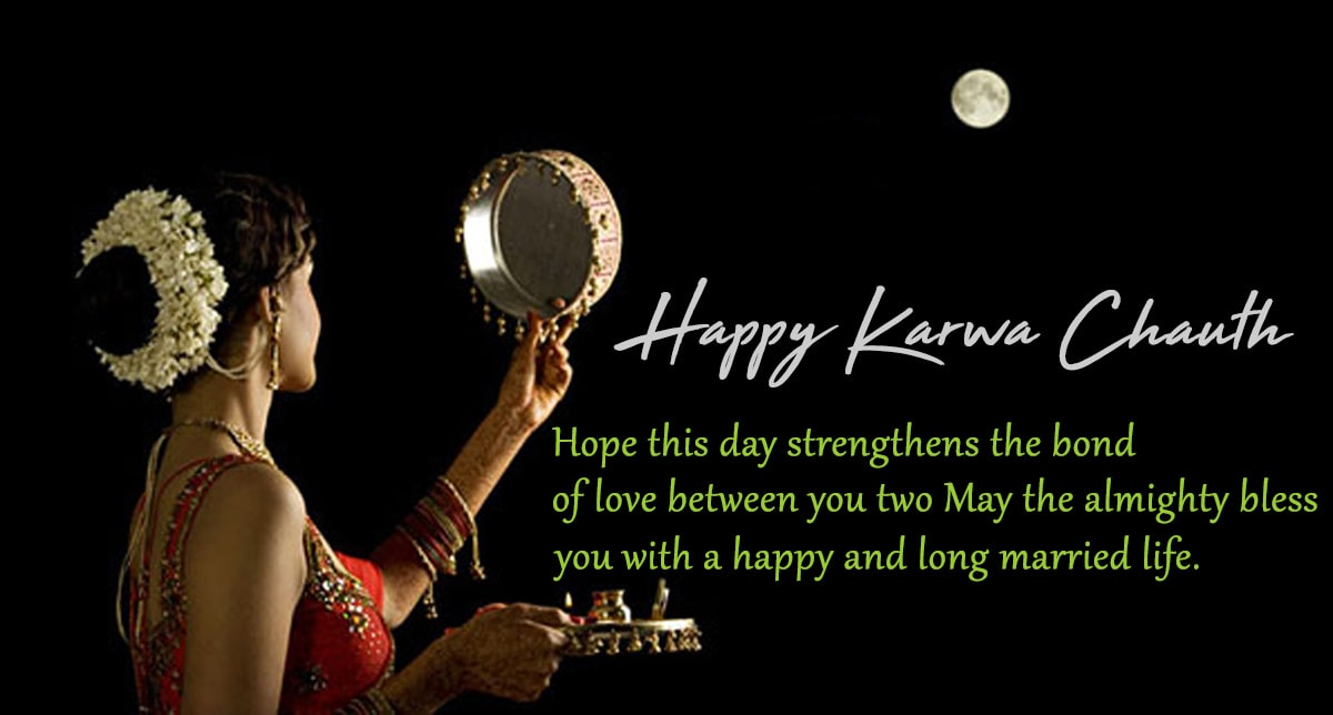Happy Karwa Chauth Wishes in English