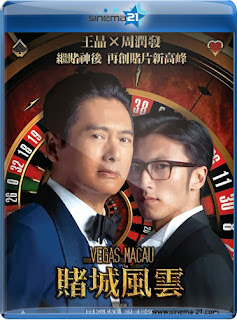 From Vegas to Macau 2014