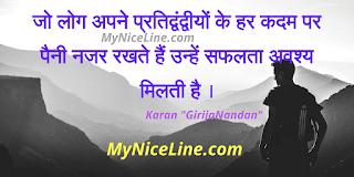 "moral of the story ""सफलता के सूत्र - प्रेरणादायक हिंदी कहानी | Top Inspirational Story In Hindi"""