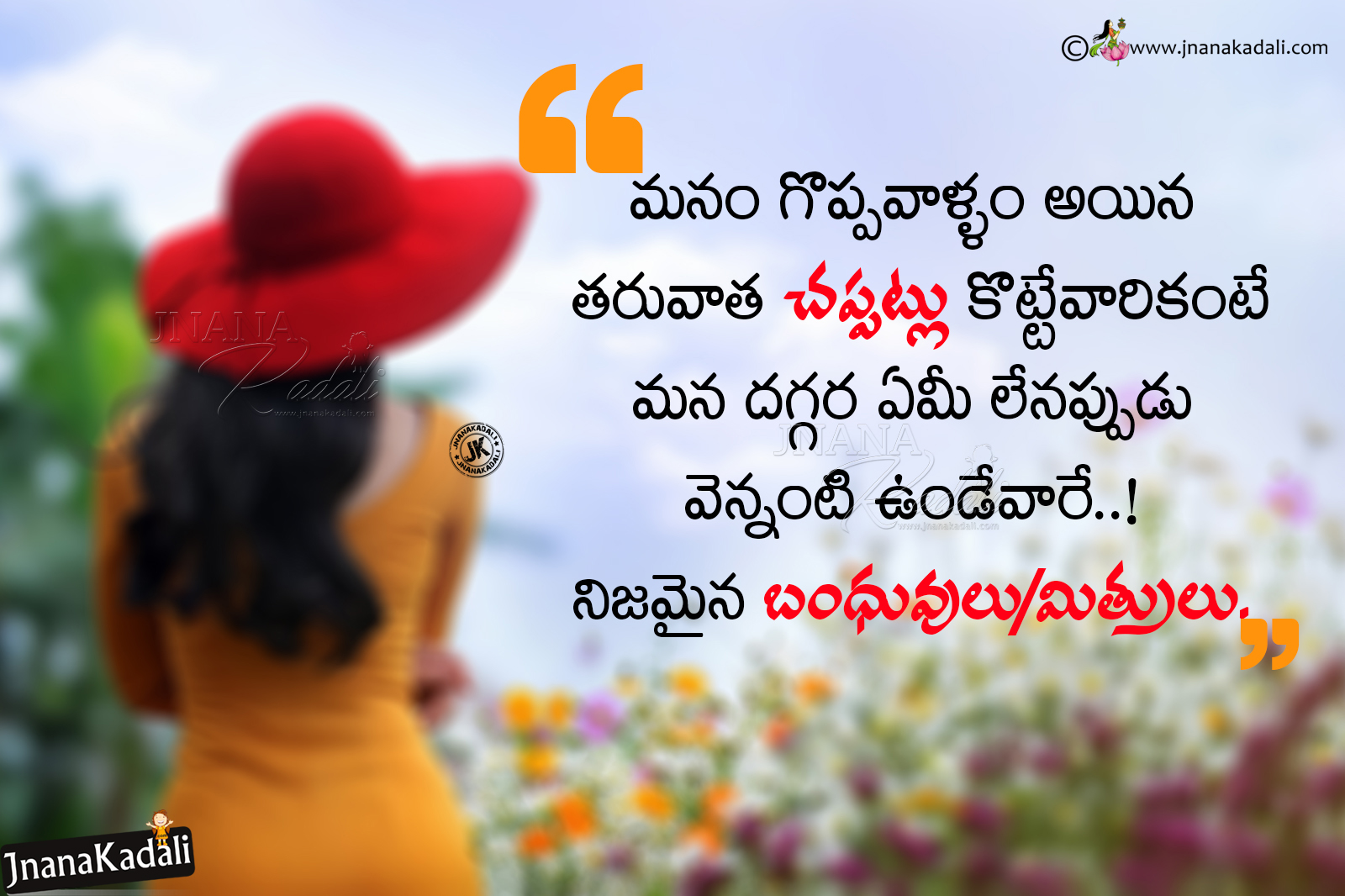 Sayings About Life Best Life Quotes In Telugutelugu Best Truth Sayings In Telugu