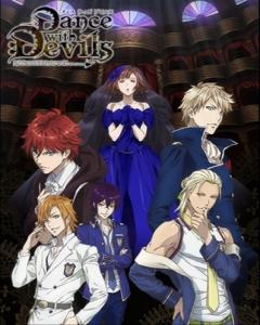 Dance with Devils Episode 6