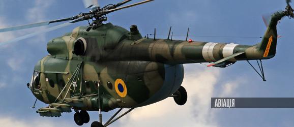 Українські військові гелікоптери обладнають німецькими радіостанціями Becker Avionics