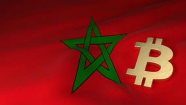 """المغرب يمنع التعامل بالنقود الافتراضية """"Bitcoin"""" ويتوعد المخالفين"""