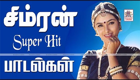 Simran Super Hits Video Songs