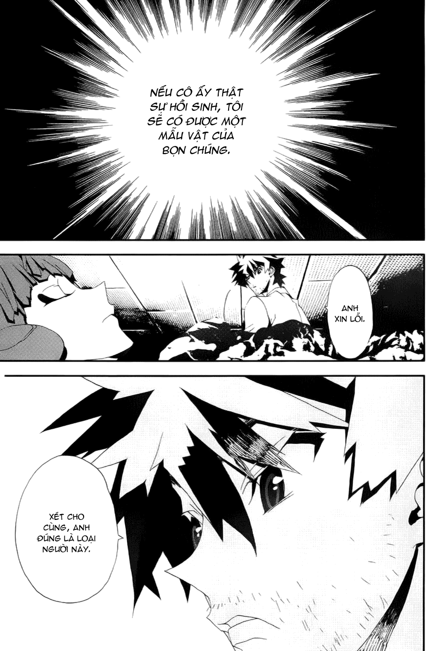 Shiki chapter 17 trang 18