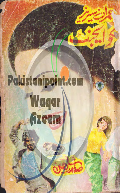Disco Agent + Imran vs Sang Hi Safdar Shaheen Imran Series Novels Online Download PDF