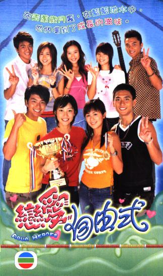 Khát Vọng Tuổi Trẻ - SCTV9 (2021)