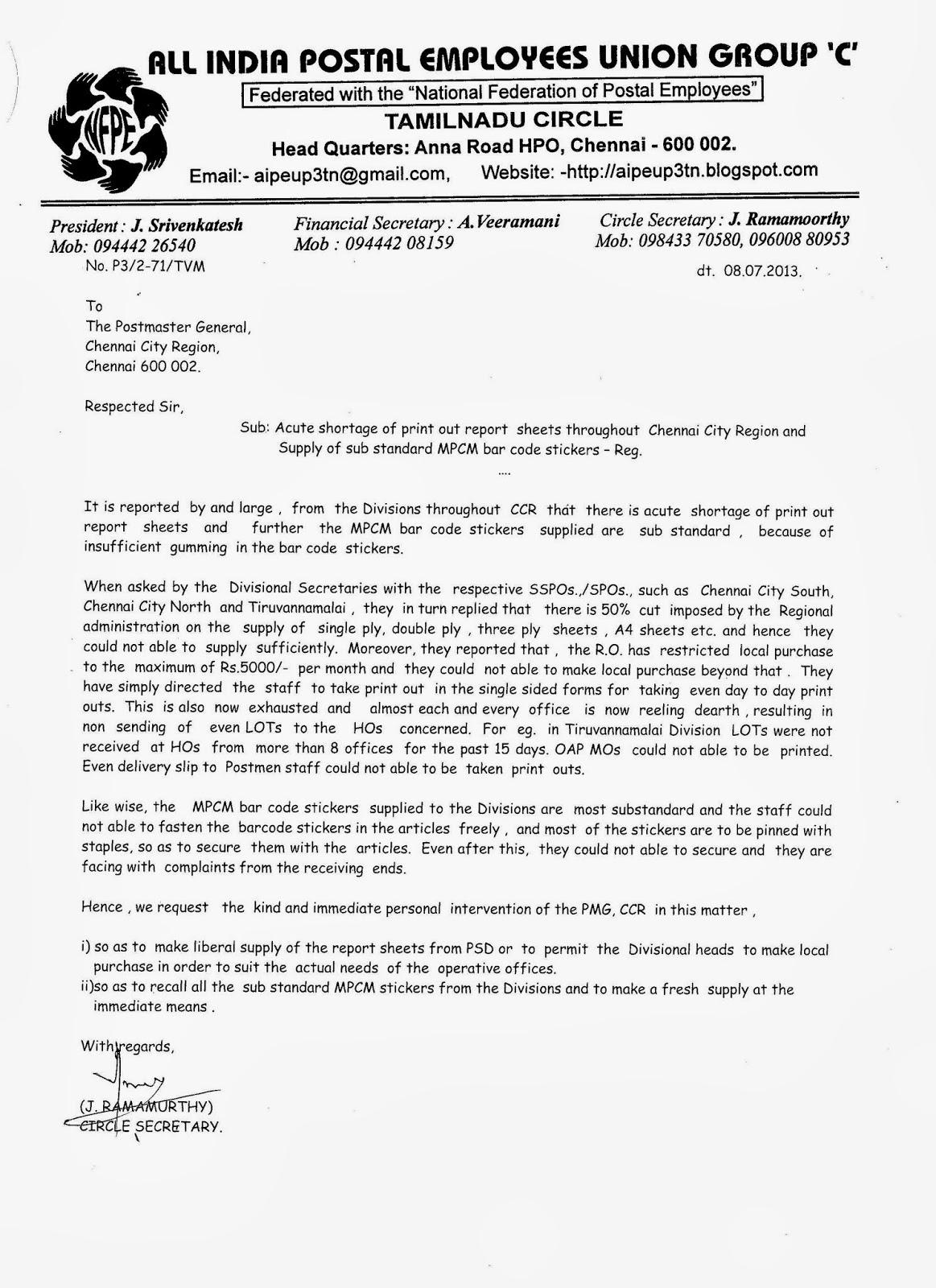 ALL INDIA POSTAL EMPLOYEES UNION GROUP C, TN CIRCLE, CHENNAI 600 002