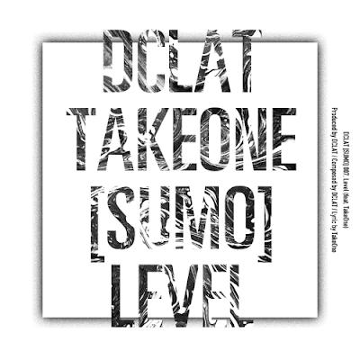 [Single] DCLAT – Level