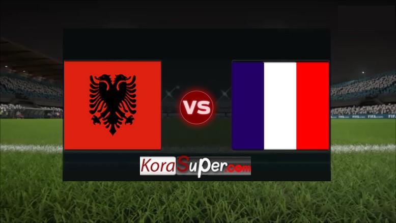 مشاهدة بث مباراة فرنسا ضد البانيا 07-09-2019