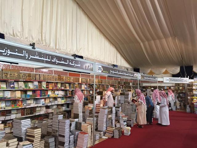 Pameran Kitab ke 33 Universitas Islam Madinah