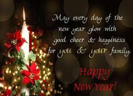 nappy new year