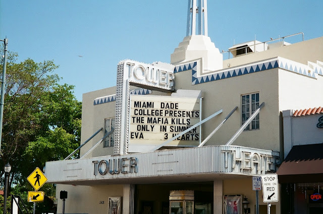 Cinema Tower Theater