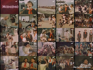 Манана / მანანა / Manana. 1958.