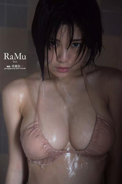 RaMu ラム, Weekly Playboy 2019 No.32 (週刊プレイボーイ 2019年32号)