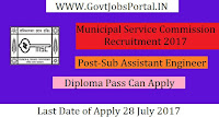 Municipal Service Commission Recruitment 2017– Sub Assistant Engineer, Clerk cum Typist