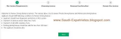 Saudi Driving License Renewal MOI Instructions