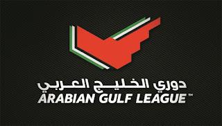 موعد مباراة الوحدة واتحاد كلباء اليوم الثلاثاء 05-02-2019 في مباريات دوري الخليج العربي الاماراتي