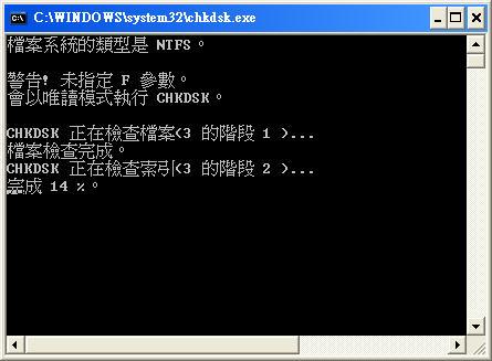 常用的 Windows 指令 {電腦小技巧} cmd chkdsk cleanmgr compmgmt.msc desk.cpl diskmgmt.msc sysdm.cpl services.msc shutdown @ Buy Aussie ...
