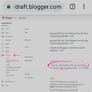 কিভাবে blogspot থেকে / ডট.com ডোমেইন Add করবেন। in Blogger kausar360pro.com