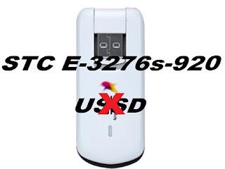 Cara mengatasi modem Huawei logo STC E3276s-920 yang tidak bisa dial USSD