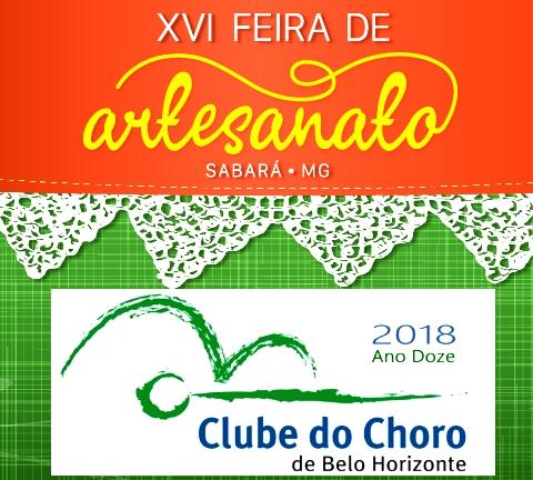XVI Feira de Artesanato de Sabará.