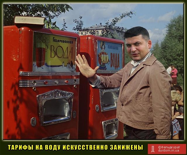 Кабмин объявил первые конкурсные отборы на должности руководителей центральных органов исполнительной власти - Цензор.НЕТ 6528