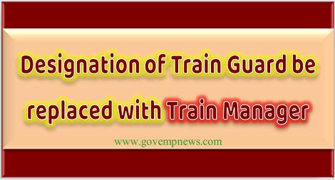 revision-of-designation-of-train-guard