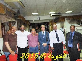 مجدى ابراهيم,الخوجة, الحسينى محمد (الخوجة ), الحسينى محمد, ادارة بركة السبع التعليمية,