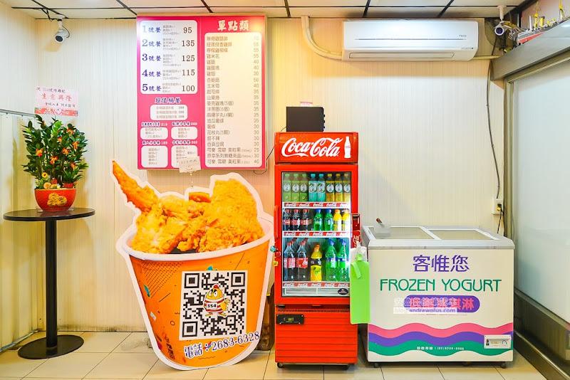354-fried-chicken-4.jpg