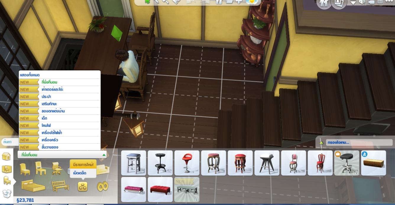 Mod the sims 4 ภาษาไทย เปลี่ยน The Sims 4 ให้เป็นภาษาไทย