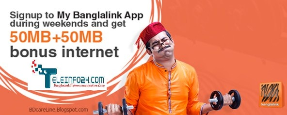 banglalink-my-apps-100-mb-free-