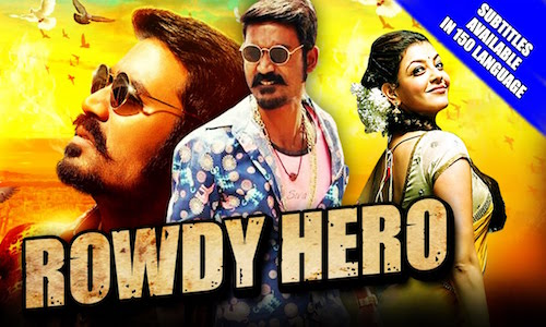 Poster Of Rowdy Hero (2016) In Hindi Dual Audio 300MB Compressed Small Size Pc Movie Free Download Only At world4freein.com