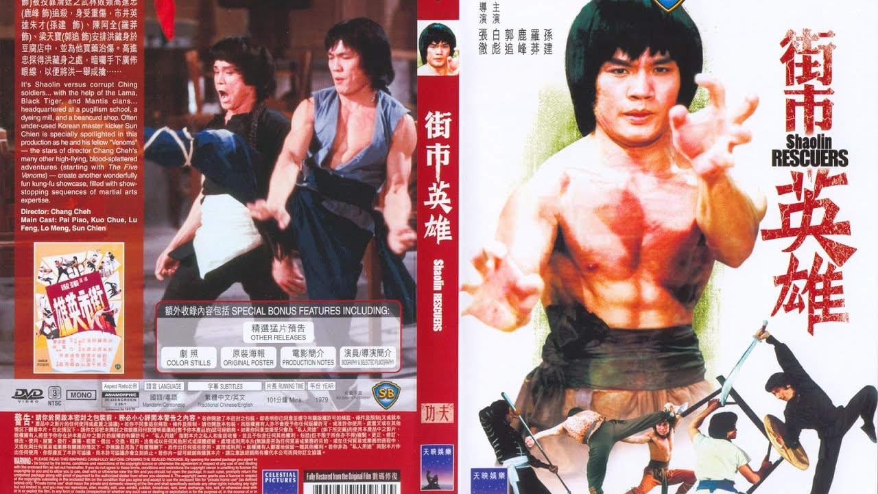 Kung fu movies in english free download