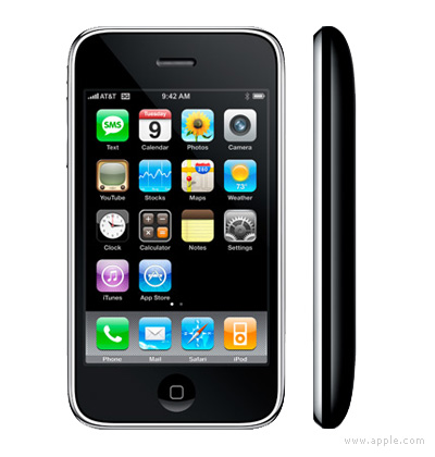 3d Wallpapers For Nokia E63 Cool Images Apple Iphone 5g