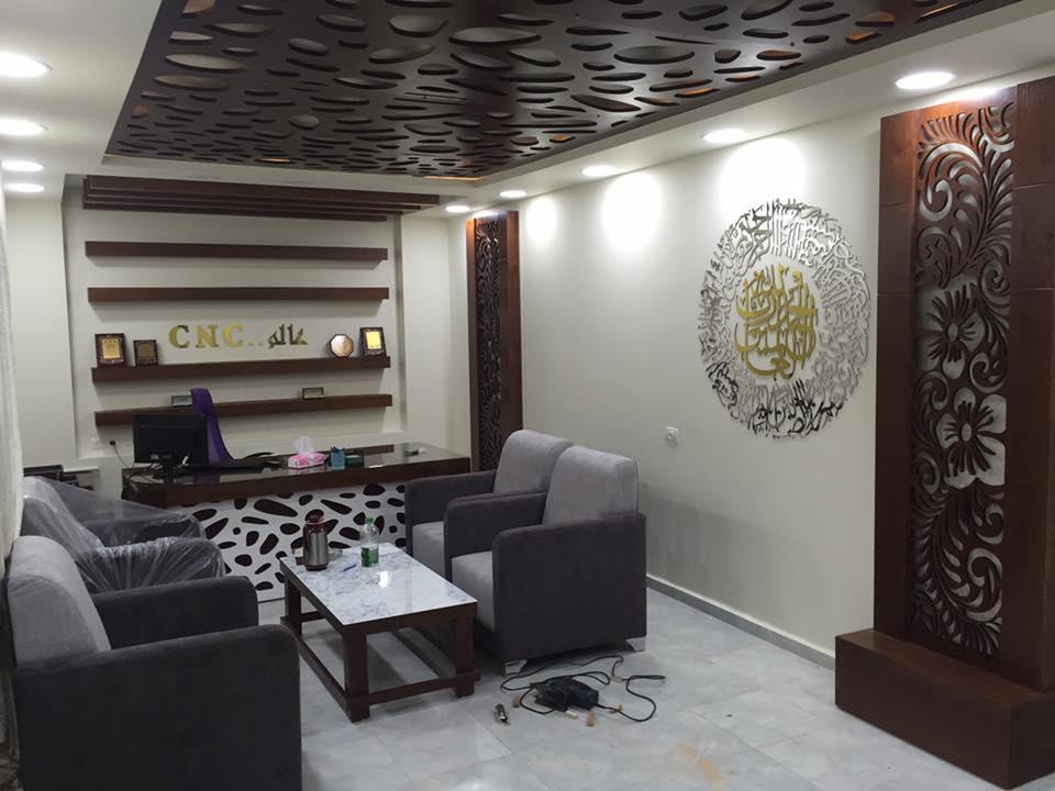 Creative Interior Furniture Design ~ Creative cnc interior furniture and ceiling decorating