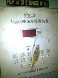 XOC-01 Unit