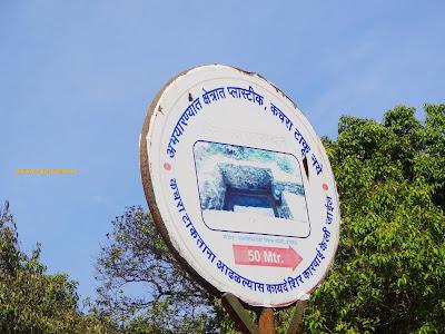 Bhimashankar Bhima River Birth Place