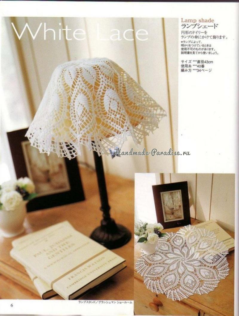 Crochet Lace. Скатерти и салфетки крючком (4)