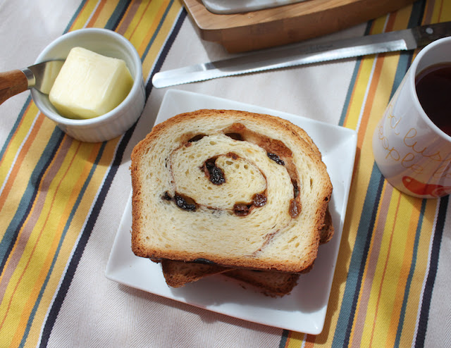 Food Lust People Love: Home baked cinnamon raisin bread makes the most wonderful breakfast or snack, fresh from the oven, or toasted and slathered with butter. As an extra bonus, your whole house will smell divine!