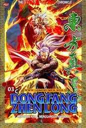 Dong Fang Zhen Long - 03C