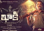 Khakee 2017 Telugu Movie Watch Online