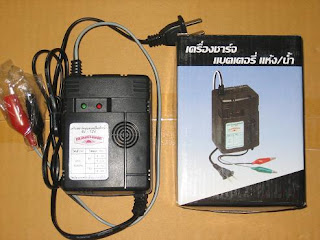 http://www.siambig.com/shop/view.php?shop=battery-clinic&id_product=174026&SID=f8244a4106df2883a15f2d3e2b289103