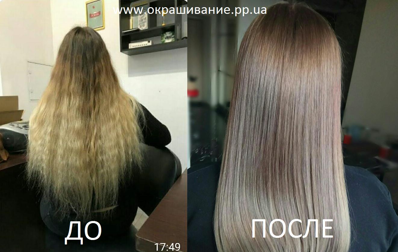 Однотонное окрашивание волос в русый цвет
